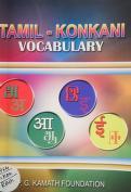 Tamil-konkani vocabulary